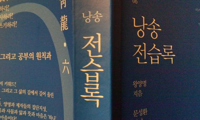 book_151026.jpg