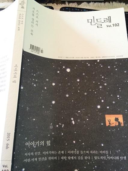book_160125_2.jpg